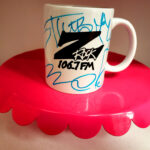 """World famous Z-Rock """"Doodle"""" mug customized by Tim Buc Moore at Betty Cakes & Coffee in Oroville California for Wake the Buc Up on 106.7 Z-Rock February 18th 2021"""